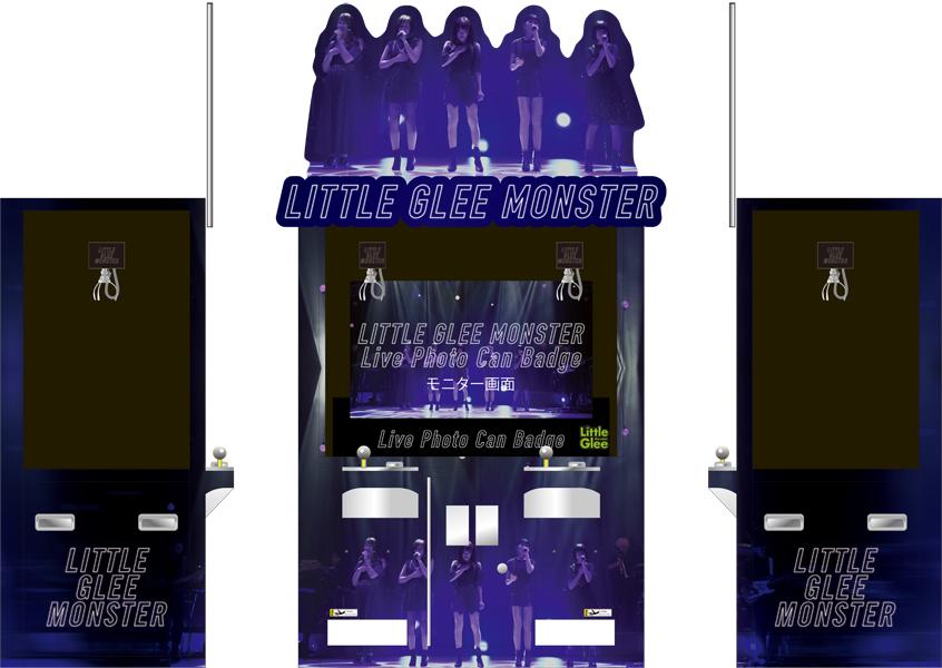 Little Glee Monster クレーンゲーム限定登場!!
