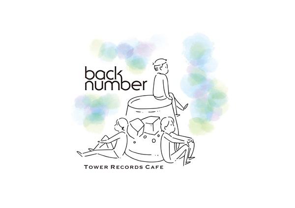 back number cafe osaka