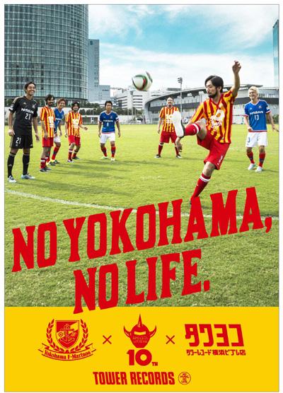 NO YOKOHAMA, NO LIFE.ポスター
