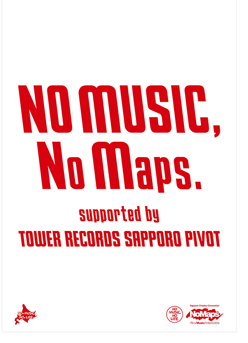 No music, No maps.