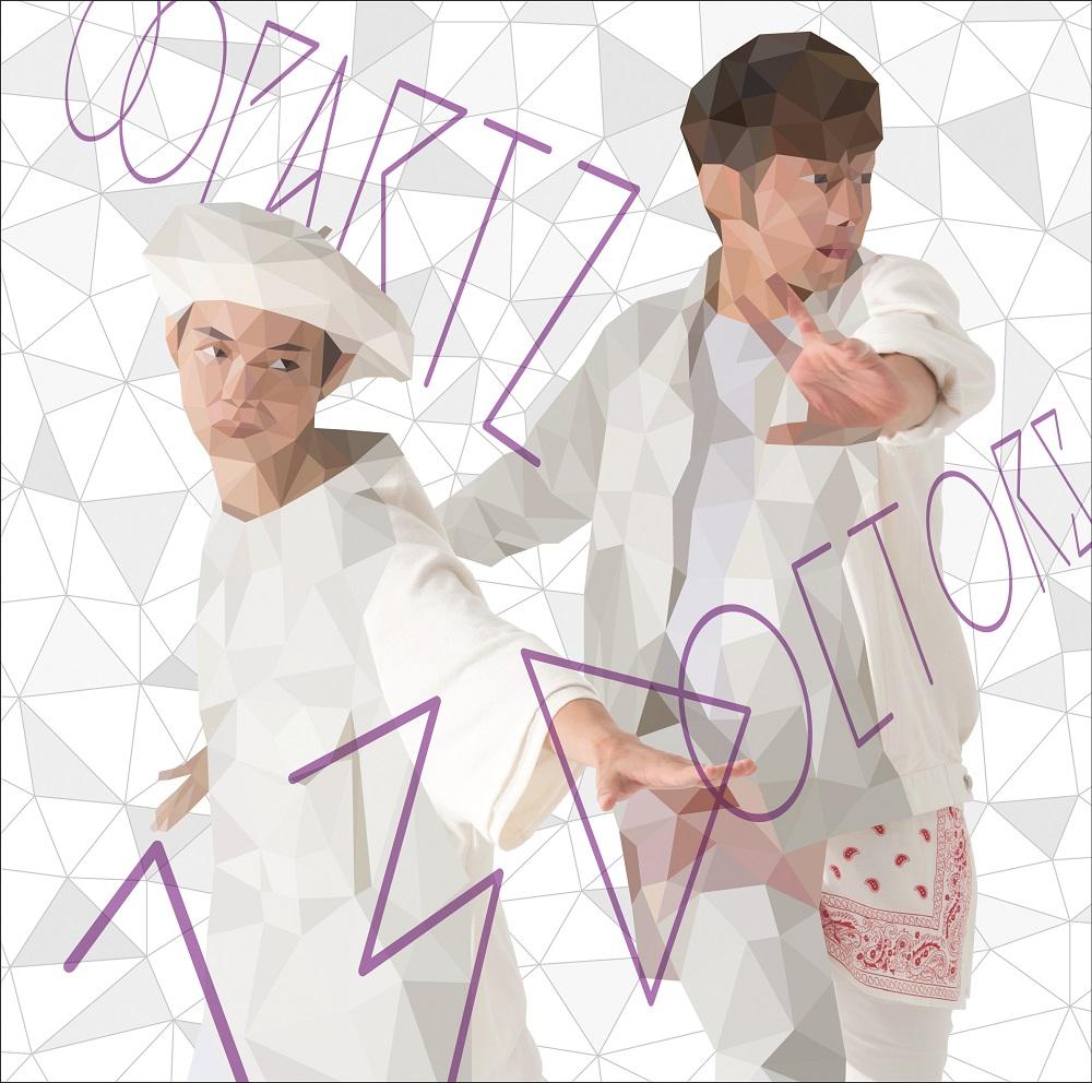 oopartz_ja