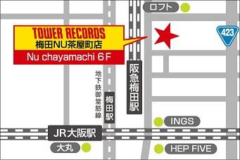 TOWER RECORDS梅田NU茶屋町店MAP