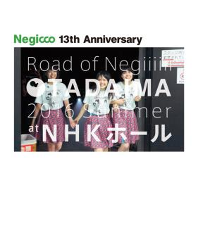 negicco_nhk