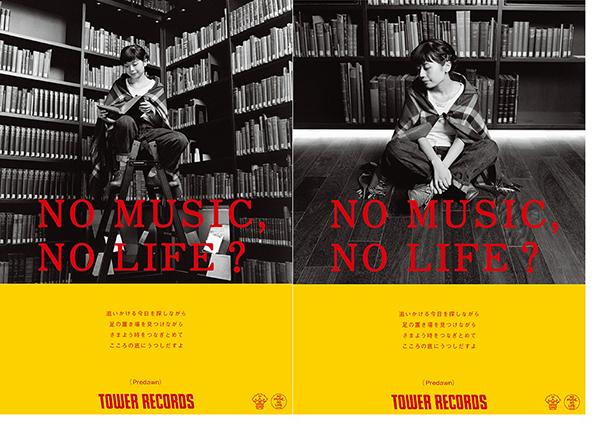 「NO MUSIC, NO LIFE?」 Predawn