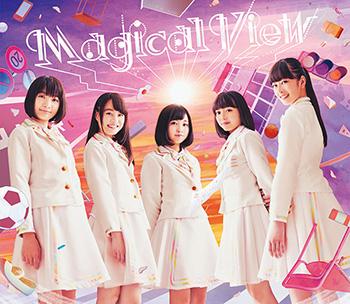 1stフルアルバム『Magical View』 初回限定盤B