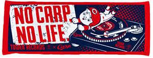 NO CARP,  NO LIFE. 2017 スポーツタオル レコードプレーヤー