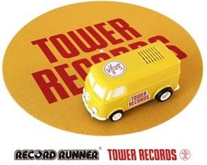 recordrunner_05