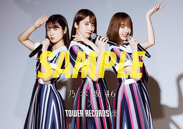 乃木坂46コラボポスター (B2サイズ)