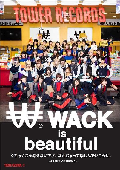 『WACK SHOP - RE-iGNiTiON -』キービジュアル