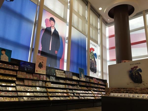 タワーレコード新宿店「星野源 特設コーナー」