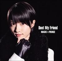 Best My Friend西岡個人盤