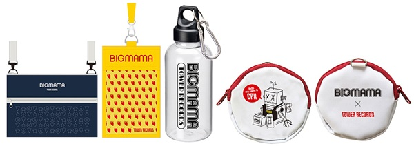 BIGMAMA×TOWER RECORDSコラボグッズ