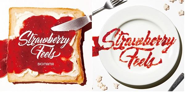 「Strawberry Feels」初回盤、通常盤