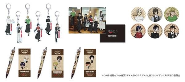 『文豪ストレイドッグス × TOWER RECORDS』コラボグッズ