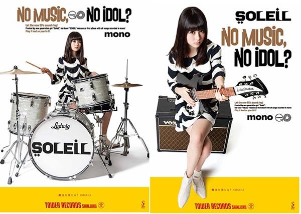 「NO MUSIC, NO IDOL?」SOLEIL コラボレーションポスターA,B