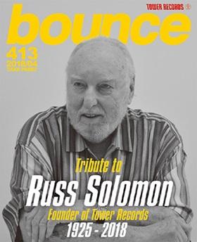 「bounce」ラス・ソロモン氏表紙