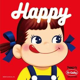 Happy ~ Peko's Yo-Gaku Collection