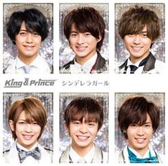 King & Prince_シンデレラガール