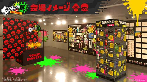 タワーレコード渋谷店8F「SpaceHACHIKAI」会場展示イメージ