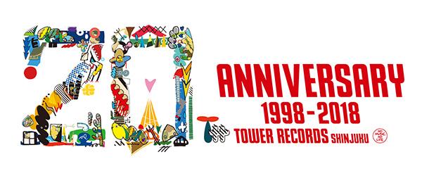 タワーレコード新宿店20周年祭