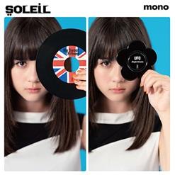 SOLEIL(ソレイユ)「太陽がいっぱい(My Sweet Fifteen)」