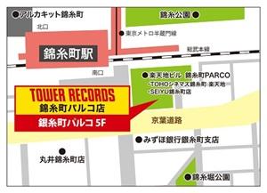 錦糸町パルコ店MAP