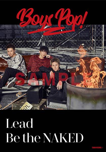 BOYS POP!Lead コラボポスター