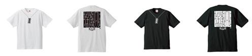 男はつらいよ 50周年 × TOWER RECORDS 40周年 T-shirts Aタイプ