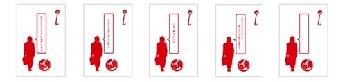 男はつらいよ 50周年 × TOWER RECORDS 40周年 ポチ袋 5枚入り