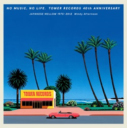 NO MUSIC, NO LIFE. TOWER RECORDS 40th ANNIVERSARY JAPANESE MELLOW 1975-2012 Windy Afternoon