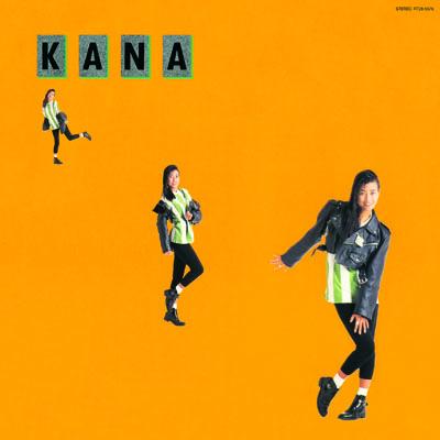 和田加奈子『KANA』