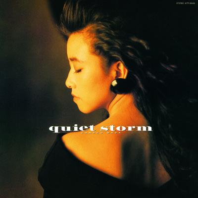 和田加奈子『Quiet Storm』