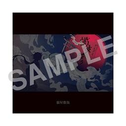タワーレコード・オリジナル特典「懺悔参り」猫屋敷カバーCD