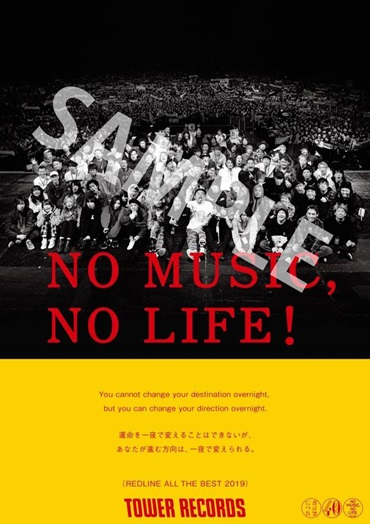 「NO MUSIC, NO LIFE.」ポスター REDLINE ALL THE BEST 2019