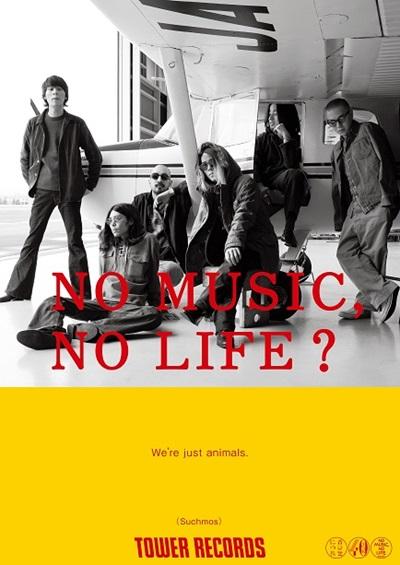 NO MUSIC, NO LIFE?_Suchmos