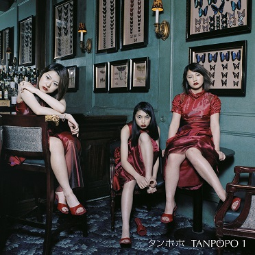 TANPOPO 1 (LP/LTD)