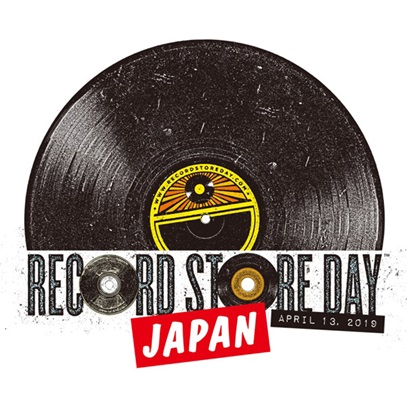 RECORD STORE DAY 公式ロゴ