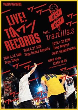 LIVE! TO \ワー/ RECORDS  feat. go!go!vanillas