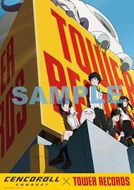『センコロール コネクト × TOWER RECORDS』スペシャル・コラボポスター