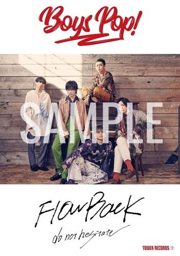 BOYS POP_FlowBack