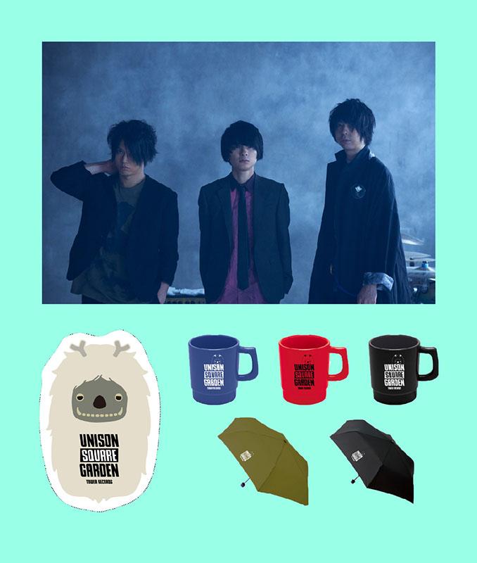 UNISON SQUARE GARDEN × TOWER RECORDS コラボカフェ「UNICAFE」大阪・梅田にて開催