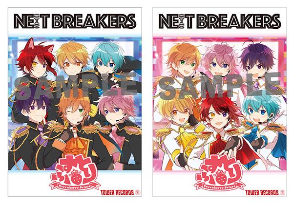 「すとぷり×NE(X)T BREAKERS」コラボ・ポスター