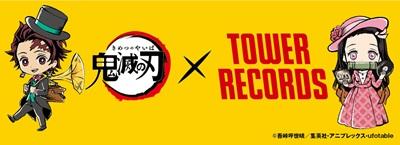「鬼滅の刃×TOWER RECORDS」POP UP SHOP