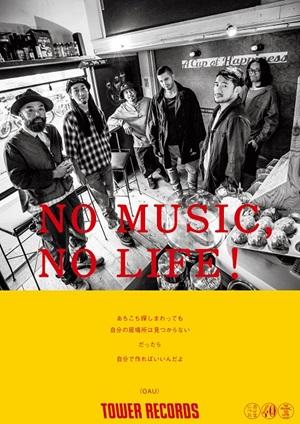 NMNL!_OAU