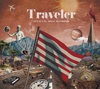 Traveler初回限定盤ジャケット