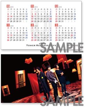 カレンダーカード02