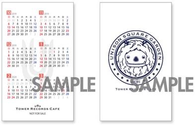 カレンダーカード03