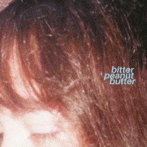 LIGHTERS「bitter peanut butter」
