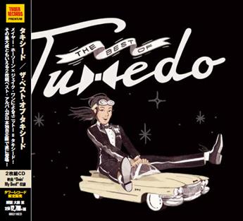 『THE BEST OF TUXEDO』(帯付き)