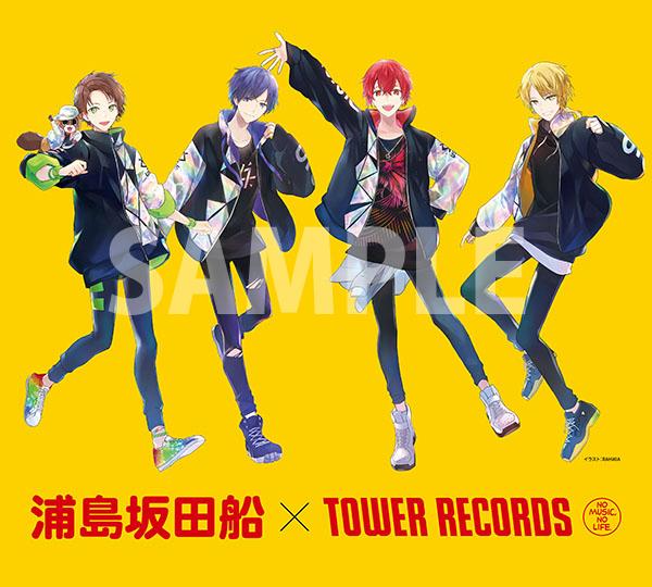 浦島坂田船、結成7周年記念アルバム『RAINBOW』リリース記念タワレコ限定施策が決定!